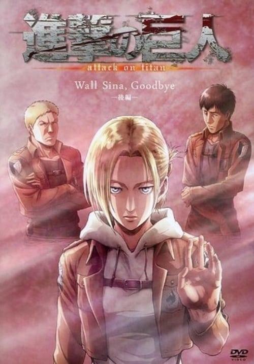 Shingeki no Kyojin - Lost Girls ผ่าพิภพไททัน OVA ตอนที่ 1-3 ซับไทย [จบแล้ว]