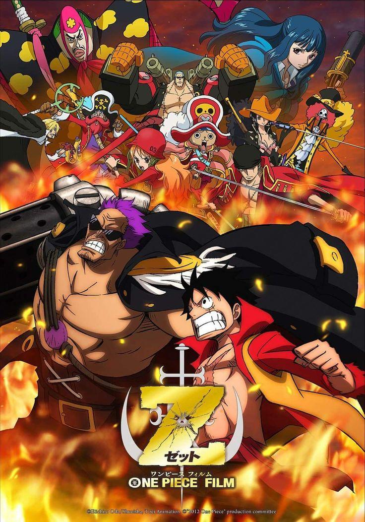 One Piece The Movie 12 Film Z วันพีซ ฟิล์ม แซด (พากย์ไทย) [จบแล้ว]