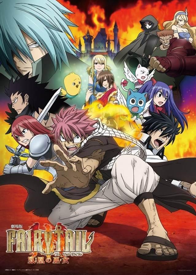 Fairy Tail Movie 1 แฟรี่เทล เดอะมูฟวี่ ศึกอภินิหารคนทรงวิหคเพลิง (พากย์ไทย) [จบแล้ว]